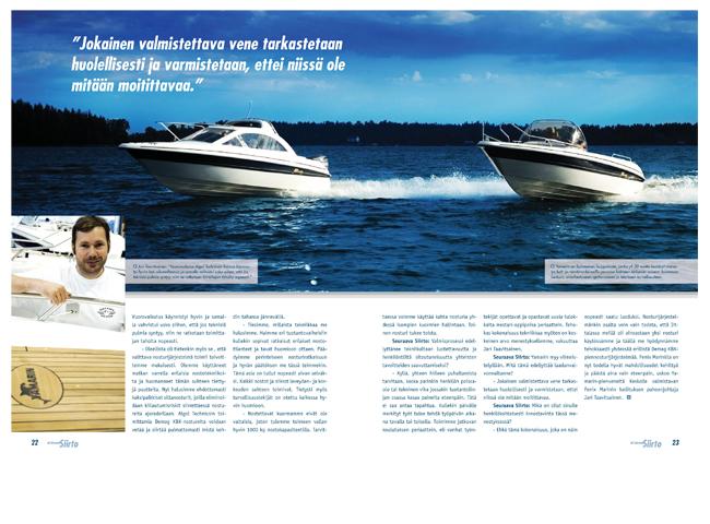 Algol Technics – Seuraava Siirto -lehti 2005-2006