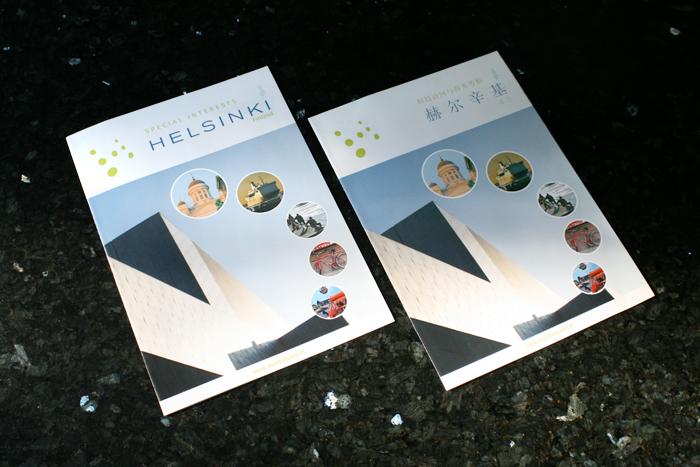 Helsinki Special Interests brochure 2009