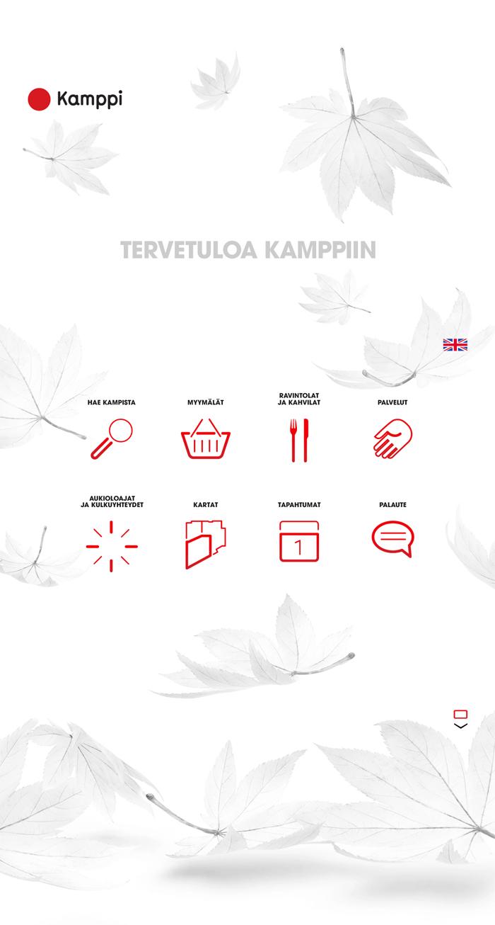 Kamppi info screens 2011