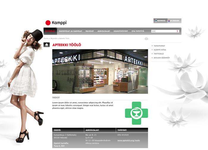 Kampin kauppakeskus website renewal 2010